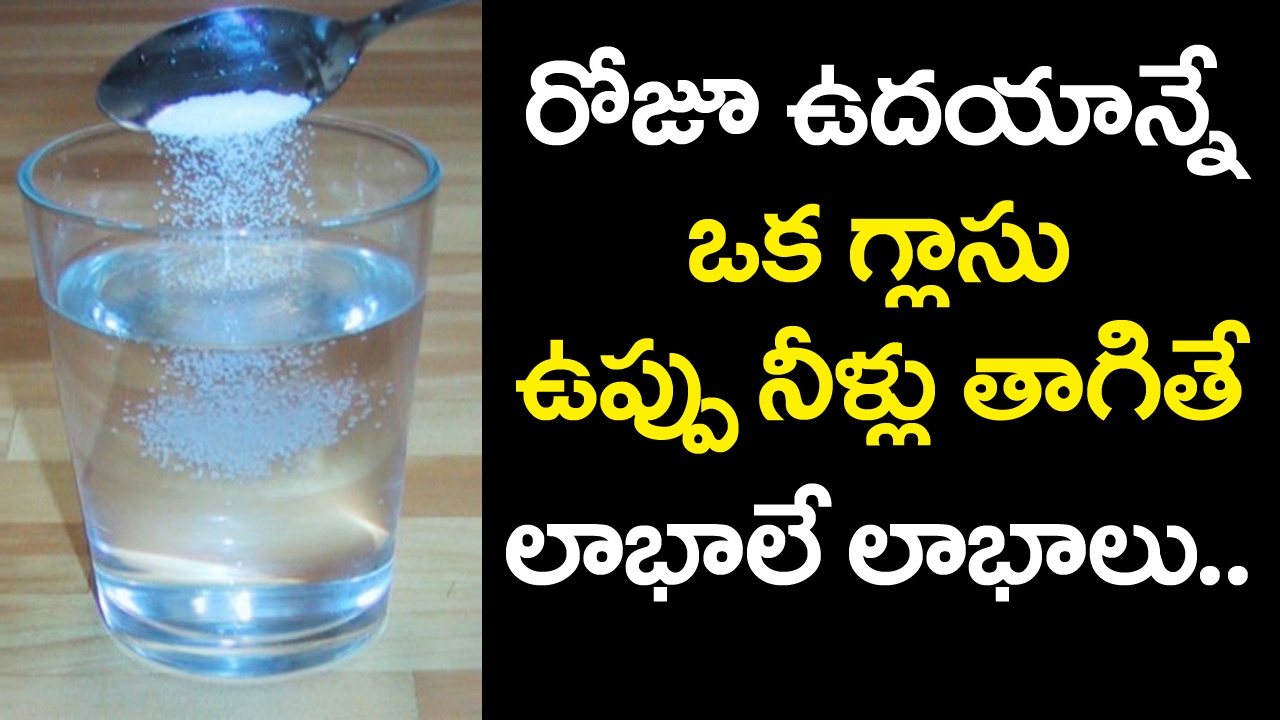 how to filter salt water to drink